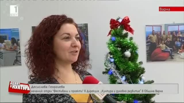 Значимите културни събития, които се очакват във Варна през 2018