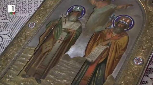 Икона на светите братя Кирил и Методий - символ на Освобождението