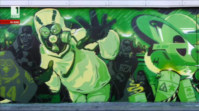 Графити тур