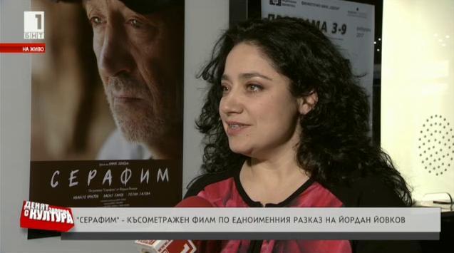 Серафим - късометражен филм по едноименния разказа на Йовков