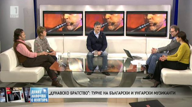 Дунавско братство: турне на български и унгарски музиканти