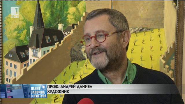 Изложба на Андрей Даниел в галерия Нюанс