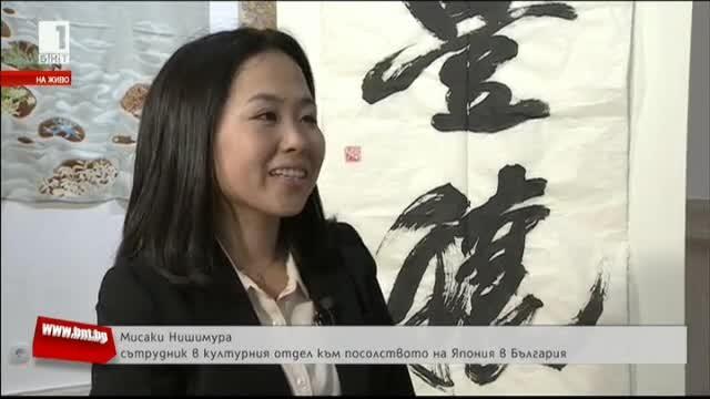 Японско изкуство в Музея на София