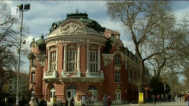 """Драматичен театър """"Стоян Бъчваров"""" на 95 години"""