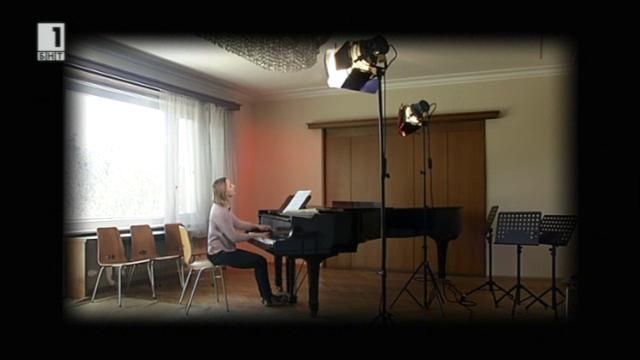 Камерен концерт на Юдит Хауреги