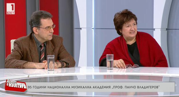 95 години Национална музикална академия Проф. Панчо Владигеров