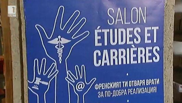 Университетска агенция на франкофонията в България