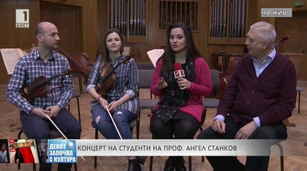 Концерт на студенти на проф. Ангел Станков
