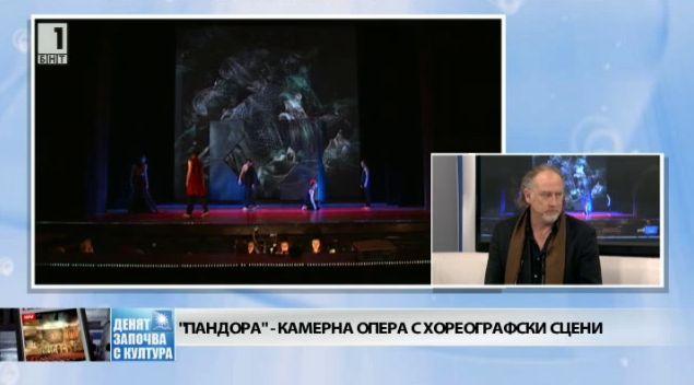 Пандора - камерна опера с хореографски сцени