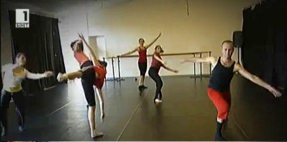 Чарлз Слендър в Derida Dance Center