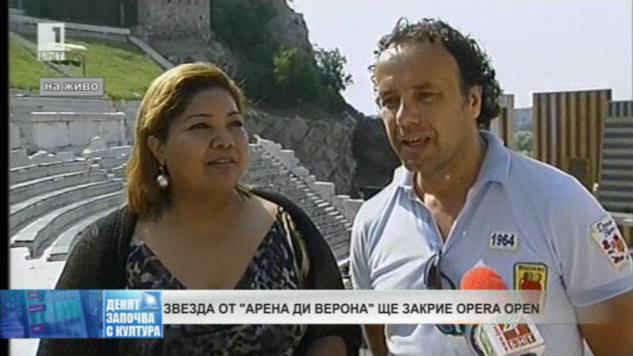 Звезда на Арена Ди Верона закрива Opera Open в Пловдив