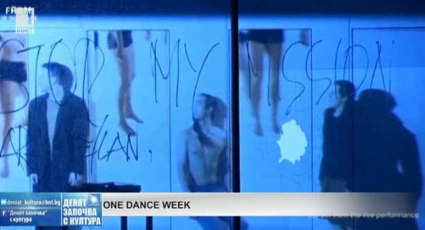 One dance week