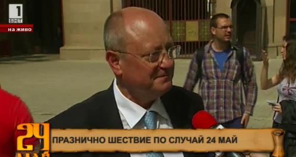 Министър Танев: Народ, който има минало, ще има и бъдеще