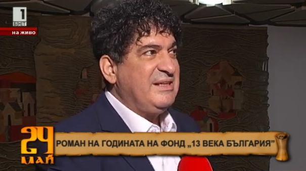 Проф. Греди Асса: Литературата дава най-точната снимка на това, което се случва в България