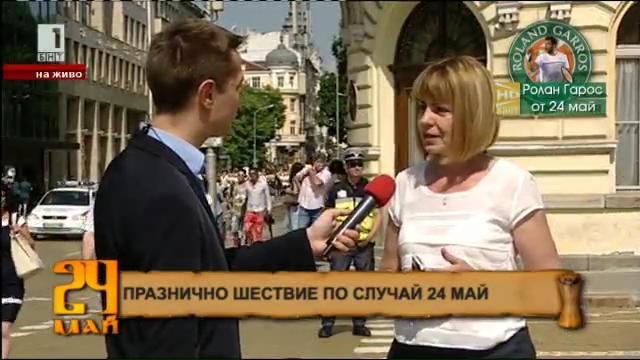 Йорданка Фандъкова: Ако учителят носи искрата в себе си, той я предава и на учениците