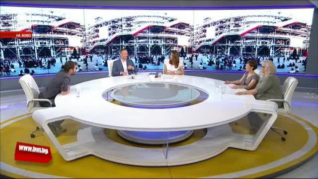 Парижкият културен център Жорж Помпиду гостува в София