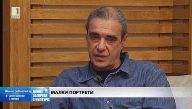 """Проф. Калин Янакиев в """"Малки портрети"""""""