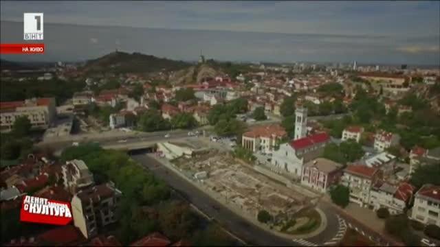 Епископската базилика в Пловдив - кандидат за културното наследство на ЮНЕСКО