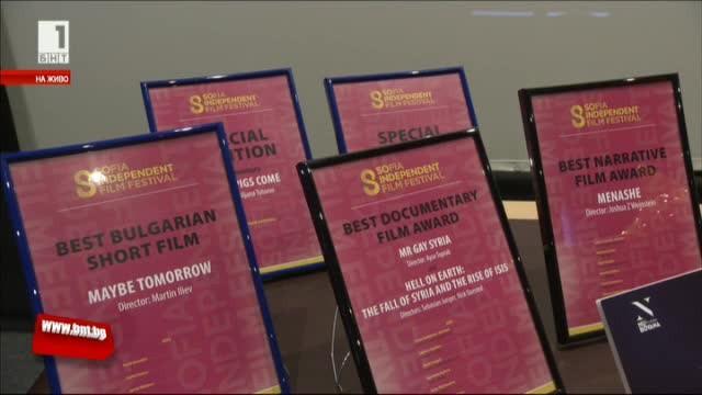 So Independent връчи награди за игрално, документално и късометражно кино