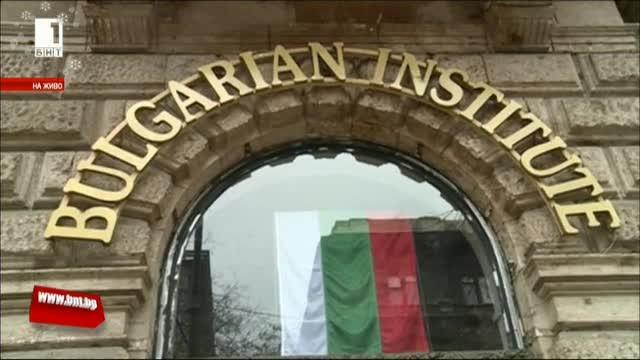 Българската култура в Будапеща