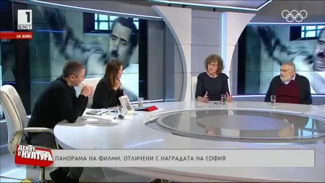 Панорама на филми, получили наградата на София