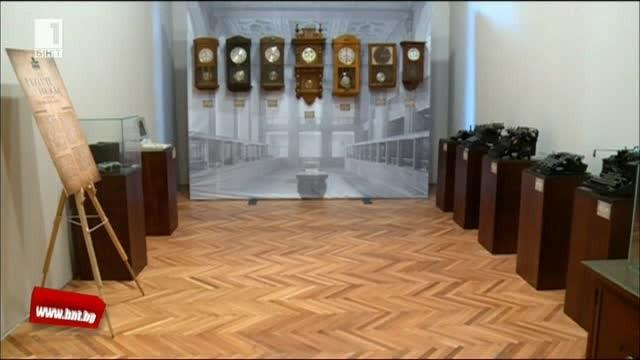 Изложба в Пловдивския исторически музей за банковото дело през миналия век