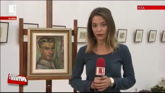Учебната година в НХА се открива с изложба на Илия Петров