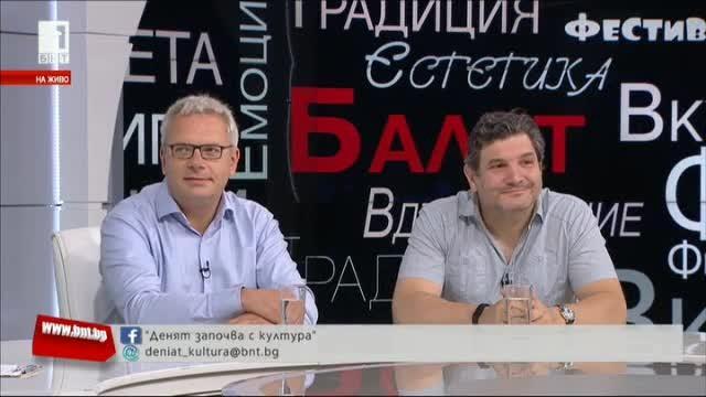 Историческият сборник за комунизма в България Какво се случи преди 89-та?