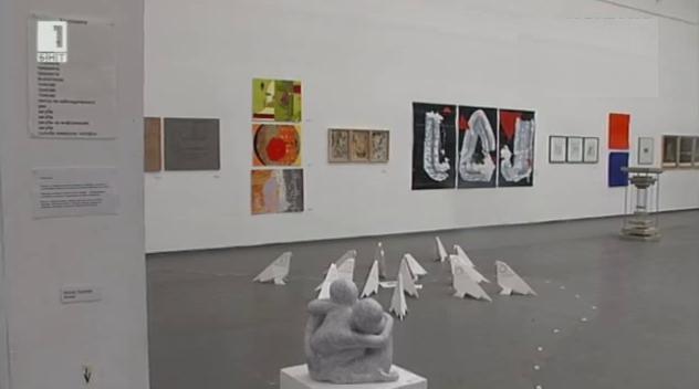 Национален конкурс Хартията в съвременното изкуство