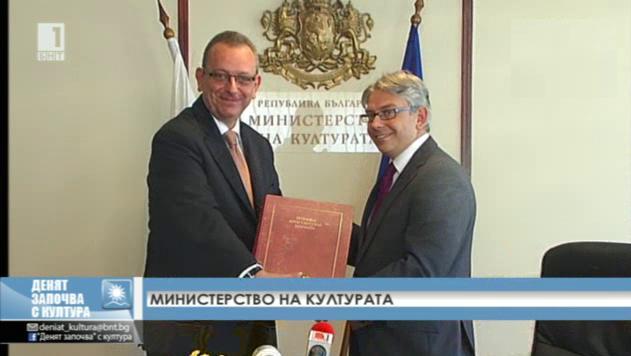 Двама министри на културата... за културата