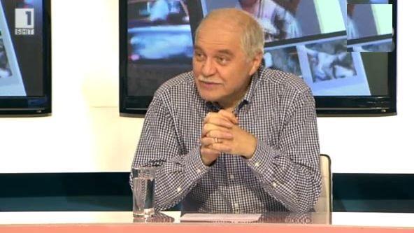 Рубриката на проф. Владко Мурдаров Език мой