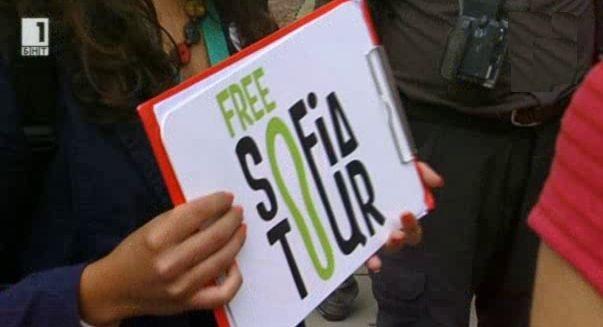 Какво не знаем за София - Free Sofia Tour