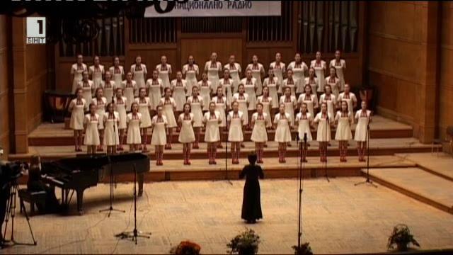Детският радио хор набира хористи