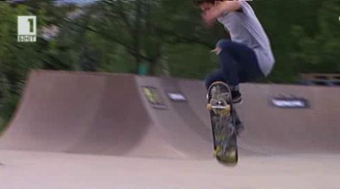 Скейт парк 2014