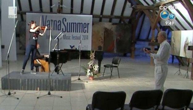 Музикални събития във ВарнаСред най-чаканите събития от Международния музикален фестивал Варненско лято се оказаха Лятната академия с майсторския клас на професор Минчо Минчев и първият концерт на новосформирания Балкански младежки симфоничен оркестър, с