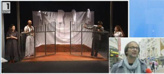 Международен театрален фестивал Сцена на кръстопът