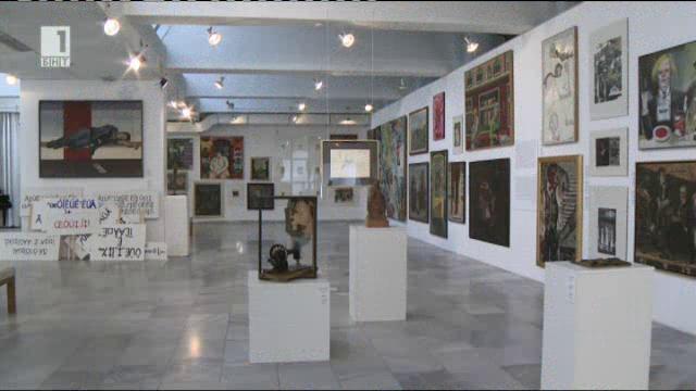 Изложбата Немият образ и слепият текст в СГХГ