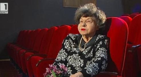 Стоянка Мутафова на 93 години