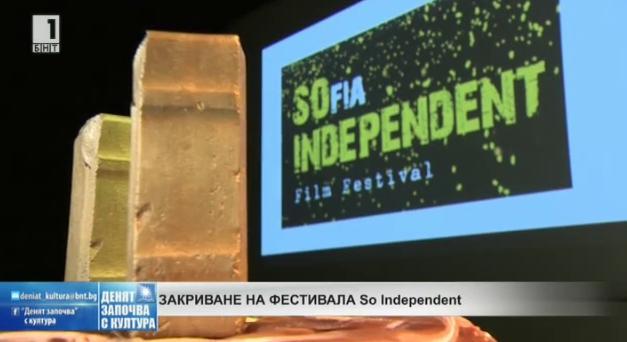 Закриване на фестивала So Independent