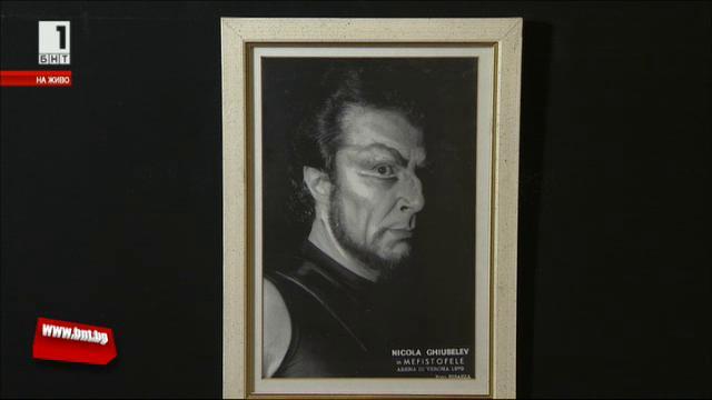Юбилейна изложба в памет на Маестро Никола Гюзелев в НДК