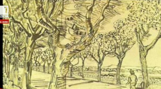 Българската следа в международен арт скандал, свързан с Ван Гог.
