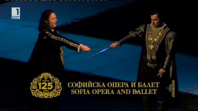 Дон Карлос в Софийската опера и балет