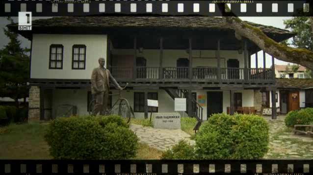 Пътуващото лятно кино в Троян