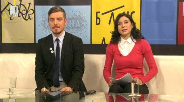 Българската култура - а сега накъде? Денят започва с култура - 3.12.2014