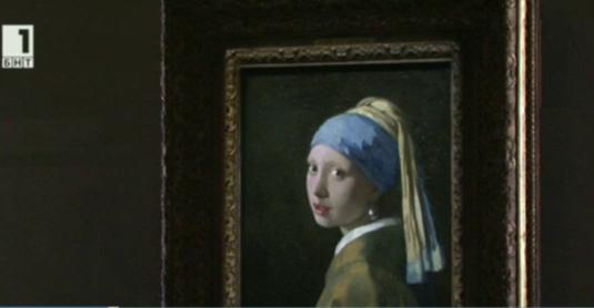 Треска за Момичето с перлената обица