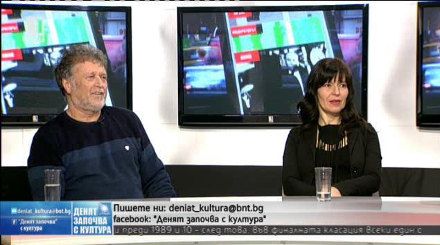 Стандарти в българската документалистика
