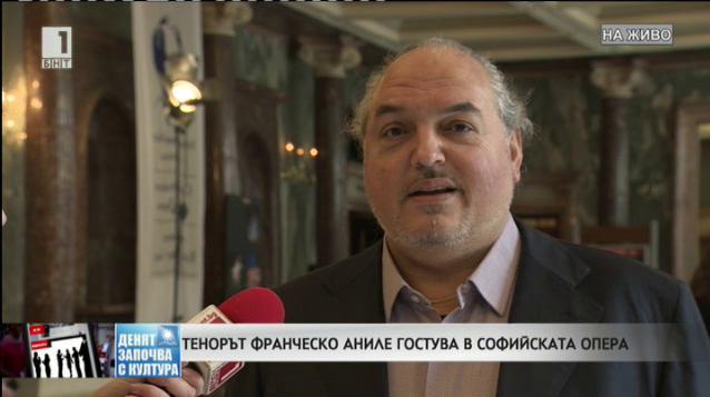 Италианският тенор Франческо Аниле гостува в Софийската опера