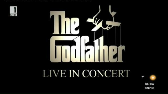 Кино и музика - Кръстникът LIVE In Concert