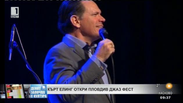 Кърт Елинг откри Пловдив джаз фест