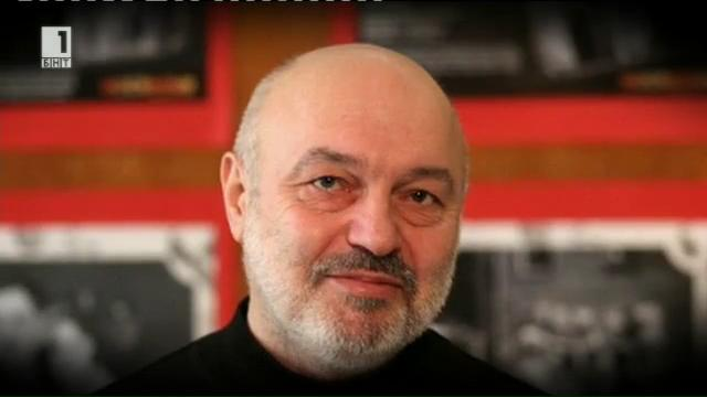 In memoriam: Иван Георгиев - ГЕЦ